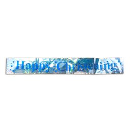 Metallic Banner - Christening